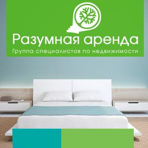 Аренда квартир и офисов Пугачева