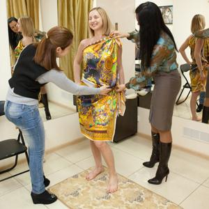 Ателье по пошиву одежды Пугачева