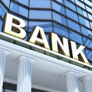 Банки Пугачева