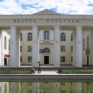 Дворцы и дома культуры Пугачева