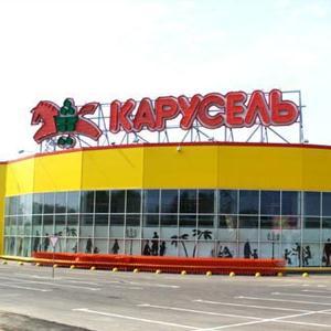 Гипермаркеты Пугачева