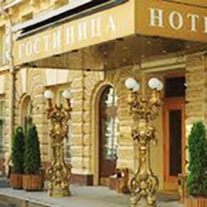 Гостиницы Пугачева