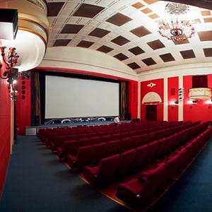 Кинотеатры Пугачева
