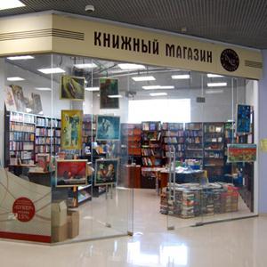Книжные магазины Пугачева