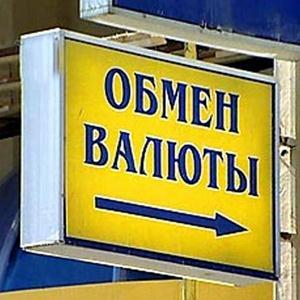 Обмен валют Пугачева