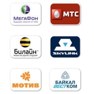 Операторы сотовой связи Пугачева