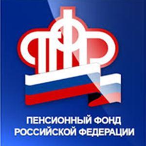 Пенсионные фонды Пугачева