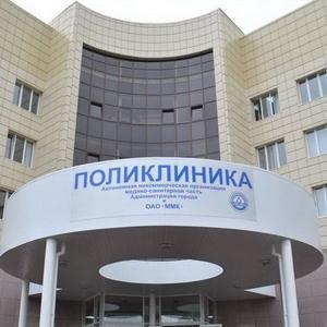 Поликлиники Пугачева