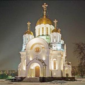 Религиозные учреждения Пугачева