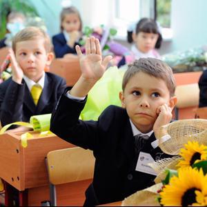 Школы Пугачева