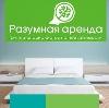 Аренда квартир и офисов в Пугачеве
