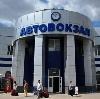 Автовокзалы в Пугачеве