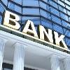 Банки в Пугачеве