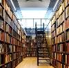 Библиотеки в Пугачеве
