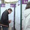 Центры занятости в Пугачеве