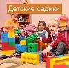 Детские сады в Пугачеве