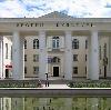 Дворцы и дома культуры в Пугачеве