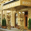 Гостиницы в Пугачеве