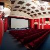 Кинотеатры в Пугачеве