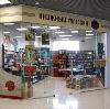Книжные магазины в Пугачеве