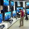 Магазины электроники в Пугачеве