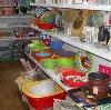 Магазины хозтоваров в Пугачеве