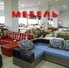 Магазины мебели в Пугачеве