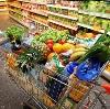 Магазины продуктов в Пугачеве