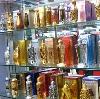 Парфюмерные магазины в Пугачеве