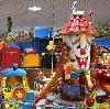 Развлекательные центры в Пугачеве