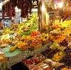 Рынки в Пугачеве