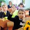 Школы в Пугачеве