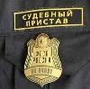 Судебные приставы в Пугачеве