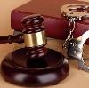 Суды в Пугачеве