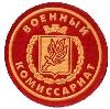 Военкоматы, комиссариаты в Пугачеве